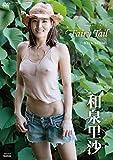 和泉里沙 Fairy Tale [DVD]