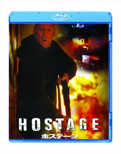 ホステージ [Blu-ray]