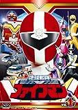 スーパー戦隊シリーズ 地球戦隊ファイブマンVOL.1【DVD】