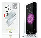 【フル・ブルーム:和の硝子(なごみのがらす)】新設計 Apple iPhone6s / iPhone6国産ガラス採用 強化ガラス製 ガラスフィルム 液晶保護フィルム softbank ソフトバンク au docomo ドコモ 厚さ0.26mm 日本旭硝子社 日本製ガラス 2.5D ラウンドエッジ加工 硬度9H (前面ガラス(厚さ0.26mm 1枚組))