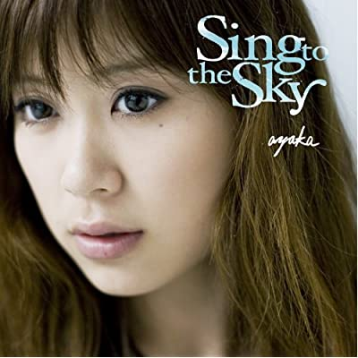 Sing to the Sky をAmazonでチェック!