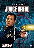 ジャッジ・ドレッド DVD