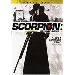 51RD WPcS8L. SL500 AA300  Review: Female Prisoner Scorpion: Grudge Song