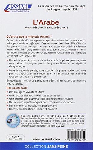 ARABE PERFECTIONNEMENT TÉLÉCHARGER ASSIMIL