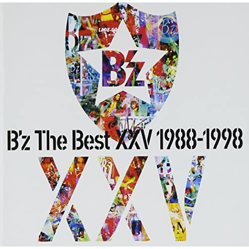 B'z The Best XXV 1988-1998(通常盤)