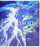 Earthsong 地球の歌