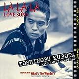 LA・LA・LA LOVE SONG