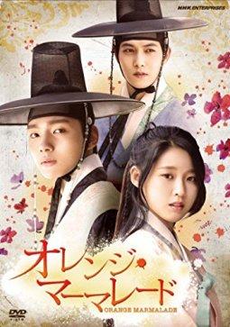 オレンジ・マーマレード DVD-BOX