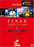 ピクサー・ショート・フィルム&ピクサー・ストーリー 完全保存版