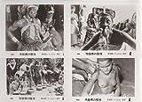 映画スチール 「残酷裸の魔境」白黒9枚