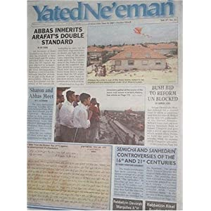 Yated Neeman