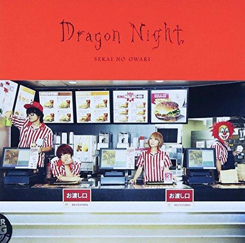 Dragon Night 初回限定盤A(CD+LIVE CD)