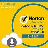 ノートンセキュリティ デラックス 3年版(Windows/Mac/Android/iOS対応) [オンラインコード]