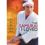51T2YzMmzPL. SL500 AA300  Review: The Samurai I Loved