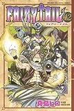 FAIRY TAIL(42) (少年マガジンコミックス)