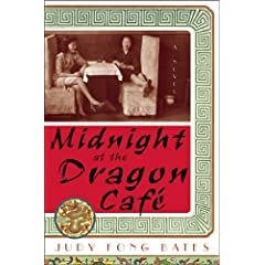 Midnight at the Dragon Cafe: A Novel (Alex Awards (Awards))