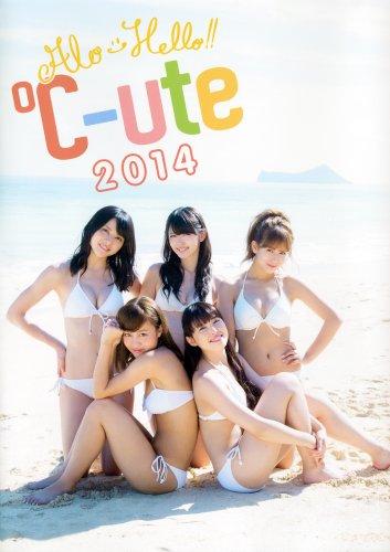 『 アロハロ!  ℃-ute 2014 』 写真集