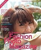 新垣結衣 写真集『yui aragaki ファッションフォトマガジン』 [雑誌] / NYLON JAPAN (著); NYLON JAPAN (編集); カエルム (刊)