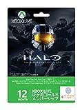 Xbox Live 12 ヶ月ゴールド メンバーシップ『Halo: The Master Chief Collection』 バージョン
