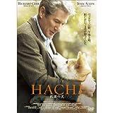HACHI/約束の犬 [レンタル落ち]