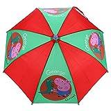 Peppa Pig ジョージ・ダイノ 子供傘
