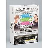 山本美憂・聖子 「グラマラスイッチ」DVD3枚組(痩・健・美) -