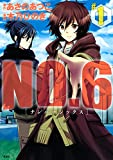NO.6 [ナンバーシックス](1) (ARIAコミックス)[Kindle版]