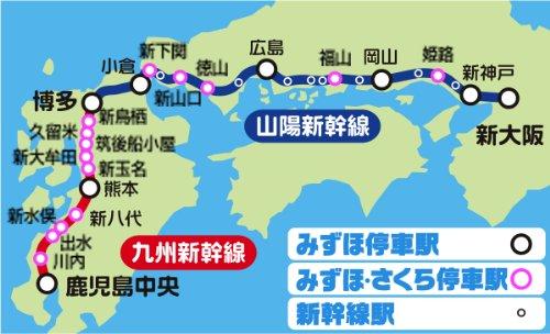 プラレール 新幹線さくら高架トンネルセット