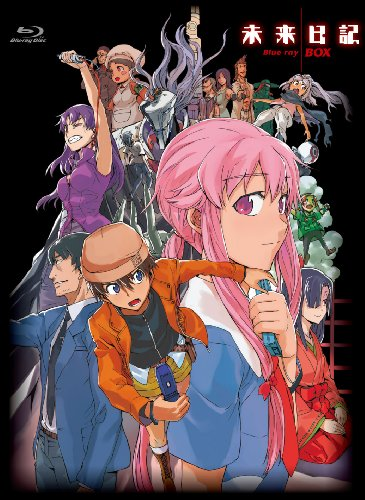 「未来日記」 Blu-ray BOX