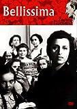 ベリッシマ [DVD]北野義則ヨーロッパ映画ソムリエ 1981年ヨーロッパ映画BEST10