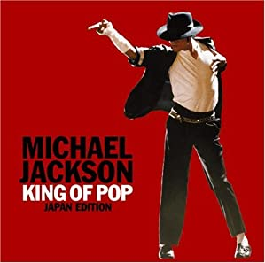 "Cover of ""King of Pop: Japan"""