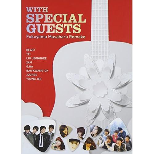 With Special Guests Fukuyama Masaharu Remake (韓国盤)をAmazonでチェック!