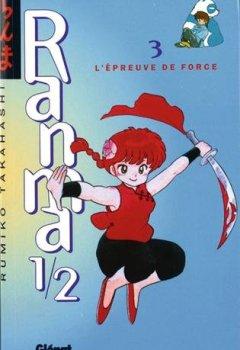 Ranma 1/2, Tome 3 : L'Epreuve De Force
