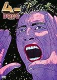 ムー DVD-BOX 2 / 渡辺美佐子, 郷ひろみ, 樹木希林, 五十嵐めぐみ, 岸本加世子 (出演); 久世光彦, 服部晴治, 峰岸進, 近藤邦勝 (監督)