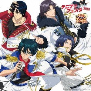 未来の僕らへ/ENJOY(DVD付)