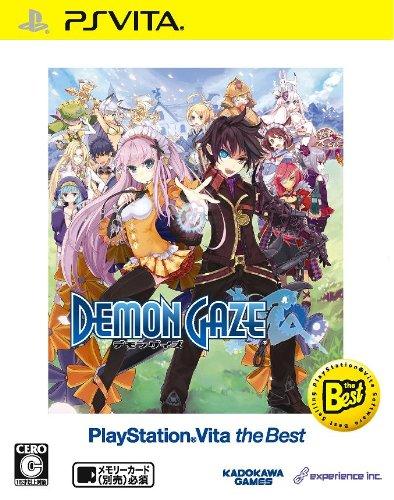 デモンゲイズ PlayStation Vita the Best