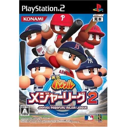 棒球大聯盟英文名稱 名稱- 棒球大聯盟英文名稱 名稱 - 快熱資訊 - 走進時代