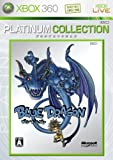 ブルードラゴン Xbox 360 プラチナコレクション