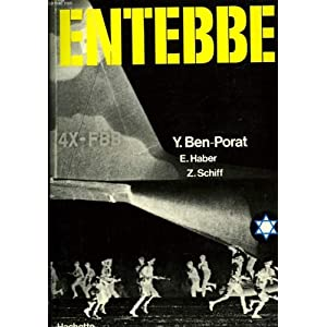 Entebbe (Litterature & sciences humaines) (French Edition)