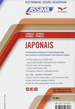 Livres Couvertures de Dictionnaire Japonais