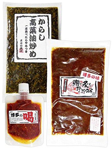 濱崎屋 博多の喝飯セット(鯛の炙り珍珍みそ 250g + 辛子高菜油炒め 250g + 博多の喝 130g) (1セット)