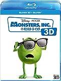 モンスターズ・インク 3D [Blu-ray]