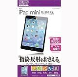 ラスタバナナ 反射防止フィルム iPad mini Retina