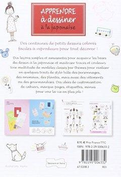 Livres Couvertures de Apprendre à dessiner à la japonaise