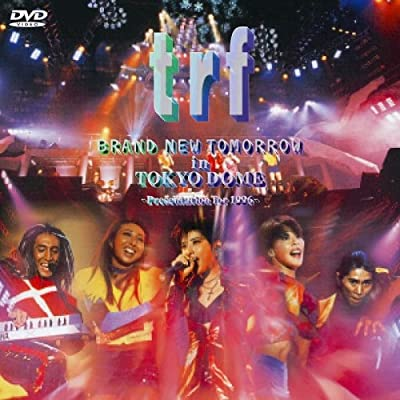 BRAND NEW TOMORROW in TOKYO DOME-Presentation for 1996- [DVD] をAmazonでチェック!