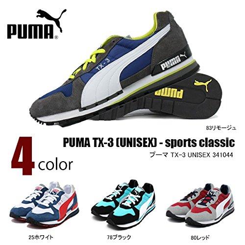 (プーマ)PUMA pmj341044 メンズ ウィメンズ ユニセックス スニーカー TX-3 4カラーバリエーション   14年秋冬モデル 26cm 25ホワイト