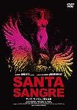 サンタ・サングレ/聖なる血 <HDニューマスター・デラックスエディション> [DVD]
