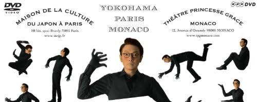 LIVE POTSUNEN 2013『P+』/小林賢太郎テレビ ライブポツネン in ヨーロッパ [DVD]