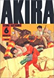 AKIRA(6) (KCデラックス 339)
