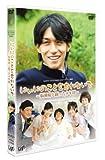 日本テレビ 24HOUR TELEVISION スペシャルドラマ2009 「にぃにのことを忘れないで」 [DVD] -